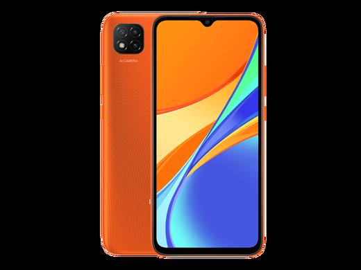 Xiaomi Redmi 9c 32GB (Xiaomi Türkiye Garantili)